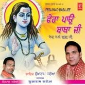 Phera Pao Baba Ji Songs