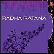 Radha Ratana Songs