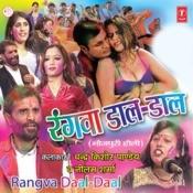 Rangwa Daal Daal Songs