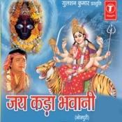 Jai Kada Bhawani-Bhawani Mori Araj Suno Songs