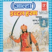 Indal Haran-Aalha MP3 Song Download- Indal Haran-Aalha Samrat Indal