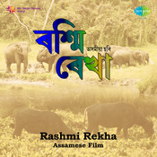 Rashmirekha Songs