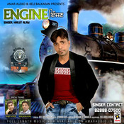 Engine Songs