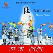 Ta Ta Thoi Thoi Songs