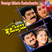 Haasige Iddashtu Kaaluchachu (Original Motion Picture Soundtrack) Songs