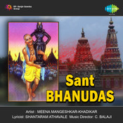 Sant Bhanudas Songs