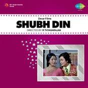 Shubh Din Songs