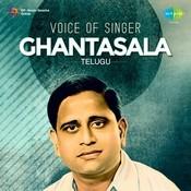 Voice Of Singer - Ghantasala Songs