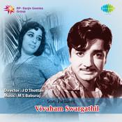 Vivaham Swargathil Songs