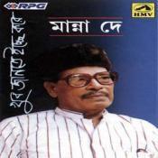Khub Jantey Ichhe - Modern Songs By Manna Dey Songs