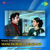 Manchi Rojuluvachayi Songs