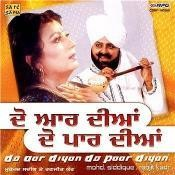 Do Aar Diyan Do Paar Diyan Songs