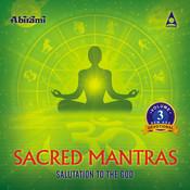 Sarvamangala Mangalye Song