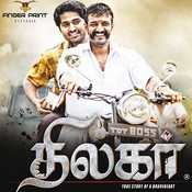 thilagar cut songs