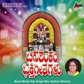 Jayamangalam Nithya Song