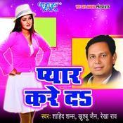 Pyar Kare Da Songs