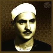Juz Adh-Dhariyat Songs