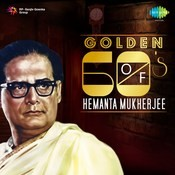 Ei Meghla Dine Ekla Mp3 Song Download Golden 60s Of Hemanta