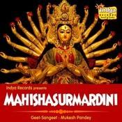 Mahishasurmardini Songs