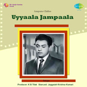 Uyyaala Jampaala Songs