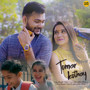 Tomar Kothay Rupak Tiary Full Mp3 Song