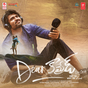 Dear Comrade - Telugu Justin Prabhakaran Full Mp3 Song