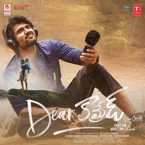 Dear Comrade - Telugu Songs Download: Dear Comrade - Telugu