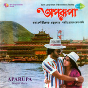 Aparupa Songs