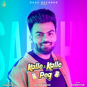 Kalle Kalle Peg Songs
