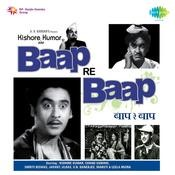 Baap Re Baap Songs