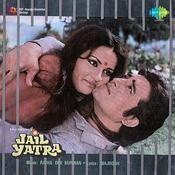 Jail Yatra Songs