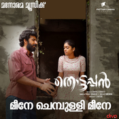 Thottappan Leela L Girish Kuttan Full Mp3 Song