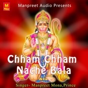 Chham Chham Nache Bala Songs