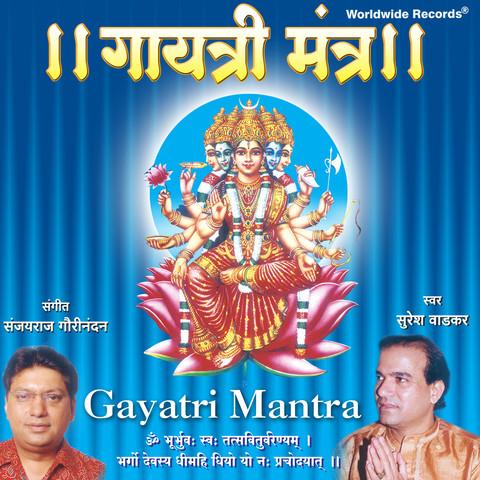 gayatri mantra song download gayatri mantra mp3 marathi