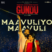 Irandam Ulagaporin Kadaisi Gundu Tenma Full Mp3 Song