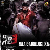 Raju Gari Gadhi 3 Shabir Full Mp3 Song