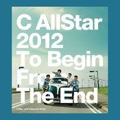 2012 To Begin from The End Songs