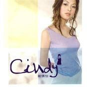 Cindy Songs