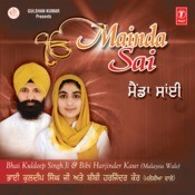 Mainda Sai Songs