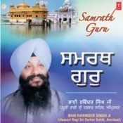 Samrath Guru Songs