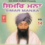 Simar Manaa Songs