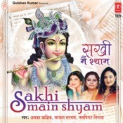Sakhi Main Shyam Songs