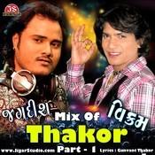 Mix Of Thakor 1 - O Bewafa Song