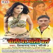 Choli Par Goli Chale Songs
