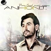 Anhoni Songs