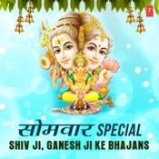 Jai Shankar Chandra Bhaal (From