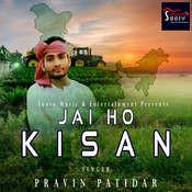Jai Ho Kisan Song