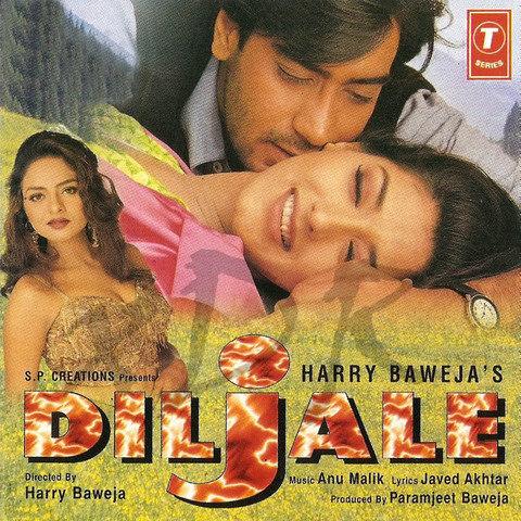 Diljale Songs Download: Diljale MP3 Songs Online Free on Gaana.com