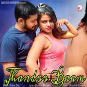 Jhandoo Baam Song