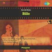 Billo Songs